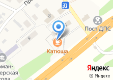 Компания «Катюша» на карте