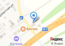 Компания «TYRE PLUS-Чебоксары» на карте