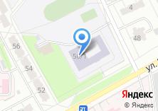 Компания «Новое Время» на карте