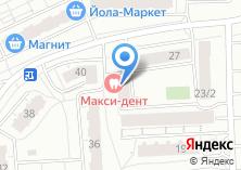Компания «Макси-дент» на карте