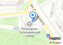 Компания «Покровско-Татианинский собор» на карте