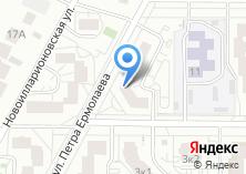 Компания «Строящийся жилой дом по ул. Петра Ермолаева» на карте