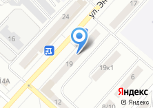 Компания «Для бережливых» на карте
