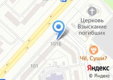 Компания «Строящийся жилой дом по ул. Гражданская» на карте