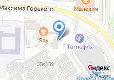 Компания «ВаленкиОпт» на карте