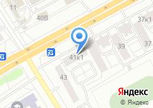 Компания «Единая Транспортная Карта» на карте