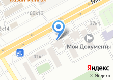 Компания «Гирудоком» на карте