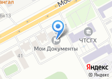 Компания «Государственная служба Чувашской Республики по охране» на карте