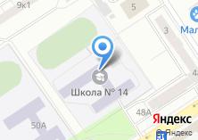 Компания «Кадетская школа №14» на карте