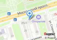 Компания «Шубинский» на карте