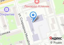 Компания «ЧГУ Чувашский государственный университет им. И.Н. Ульянова» на карте