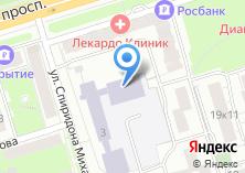 Компания «Чувашский государственный университет им. И.Н. Ульянова» на карте