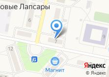 Компания «Центральная городская библиотека им. Маяковского» на карте