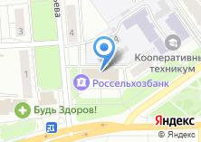 Компания «Росперсонал» на карте