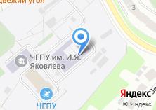 Компания «Чувашский государственный педагогический университет им. И.Я. Яковлева» на карте