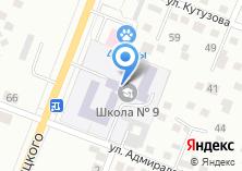 Компания «ШКОЛА БЕГА» на карте