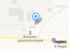Компания «Информационно-культурный центр» на карте