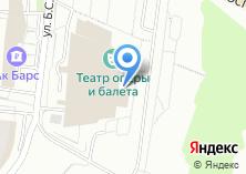 Компания «Чувашский государственный театр оперы и балета» на карте