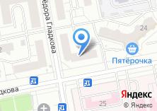Компания «ВолгаМед» на карте