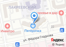 Компания «Строящийся жилой дом по ул. Федора Гладкова» на карте