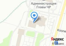 Компания «Верховный Суд Чувашской Республики» на карте