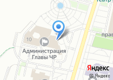 Компания «Министерство информационной политики и массовых коммуникаций Чувашской Республики» на карте