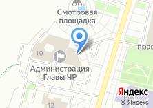 Компания «Министерство экономического развития» на карте