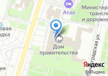 Компания «Министерство физической культуры и спорта Чувашской Республики» на карте