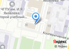 Компания «Приемная Президента РФ в Чувашской Республике» на карте