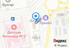 Компания «Экосервис» на карте