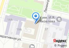 Компания «Управление по надзору и контролю в сфере образования» на карте
