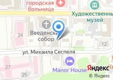 Компания «Воскресная школа» на карте