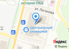 Компания «ЭтноПеру» на карте