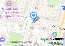 Компания «Министерство юстиции Чувашской Республики» на карте