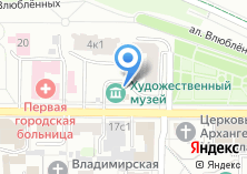 Компания «Чувашский государственный художественный музей» на карте