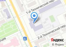 Компания «Сити-R» на карте
