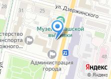 Компания «Профессиональный союз работников Администрации города Чебоксары» на карте