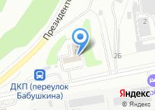 Компания «ПРОИЗВОДСТВЕННАЯ КОМПАНИЯ ПЕРВЕНЕЦ» на карте