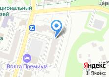 Компания «Безопасный город» на карте