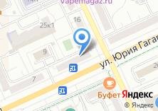 Компания «Окна на Гагарина» на карте