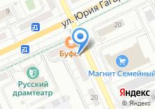 Компания «Чебоксарский мясокомбинат» на карте