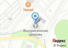 Компания «Общество православных врачей Чувашской Республики» на карте