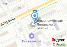 Компания «Центральная избирательная комиссия Чувашской Республики» на карте