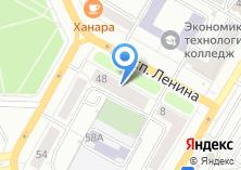 Компания «Артем-Строй» на карте