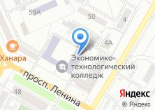 Компания «Чебоксарский экономико-технологический колледж» на карте