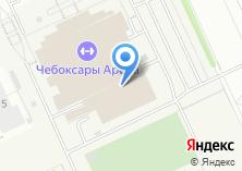 Компания «Чебоксары-Арена» на карте