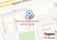 Компания «Городской центр диагностики» на карте