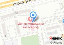 Компания «Городская станция скорой медицинской помощи» на карте