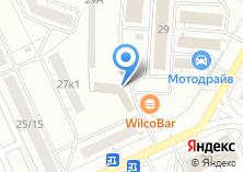 Компания «Wilko» на карте