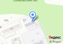 Компания «Детский сад №30» на карте